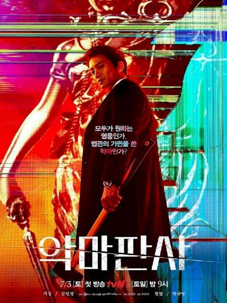 phim hàn quốc hay 2021