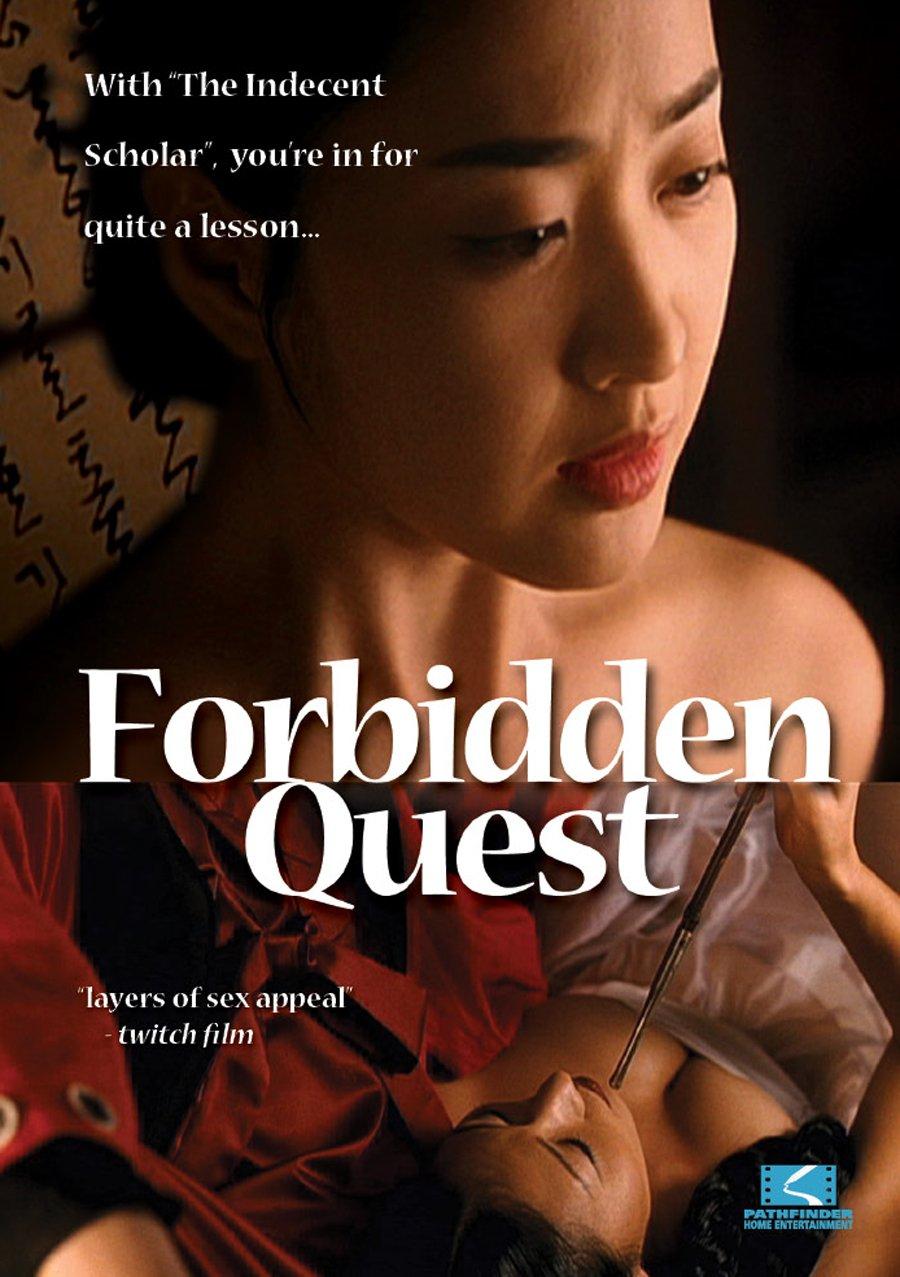 forbidden quest - phim hàn quốc hay nhất lịch sử