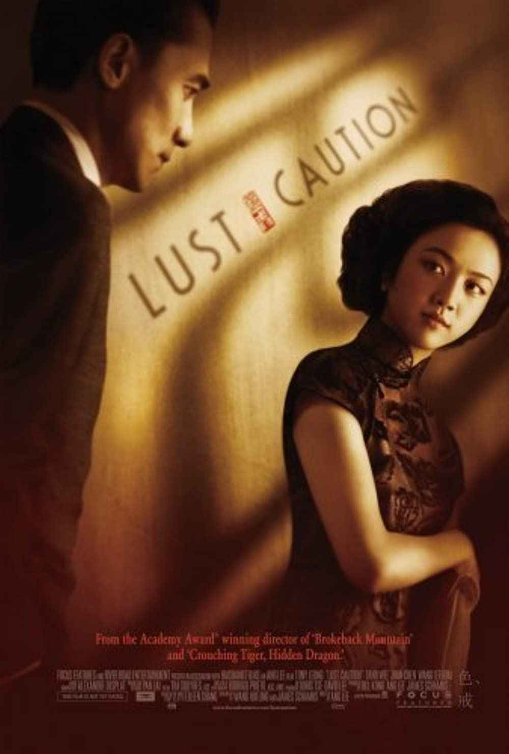 những bộ phim 18+ hay nhất lịch sử - lust caution - 9