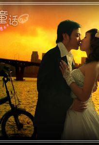 Ảnh viện áo cưới Minh Hà chuyên Chụp ảnh cưới tại Tỉnh Phú Thọ - Marry.vn