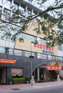Victory Hotel chuyên Nhà hàng tiệc cưới tại Thành phố Hải Phòng - Marry.vn