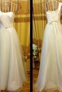 Ms. Nguyễn chuyên Trang phục cưới tại Hà Nội - Marry.vn