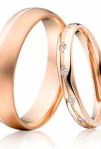 Nhẫn Cưới Bảo Ngọc chuyên Nhẫn cưới tại TP Hồ Chí Minh - Marry.vn