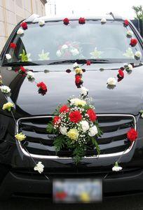 Dịch vụ Tiệc Cưới Anh Tú chuyên Wedding planner tại Tỉnh Gia Lai - Marry.vn