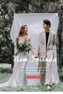 Monaco Wedding chuyên Trang phục cưới tại  - Marry.vn