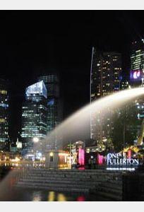 Công ty Du lịch Nam Phương chuyên Trăng mật tại TP Hồ Chí Minh - Marry.vn