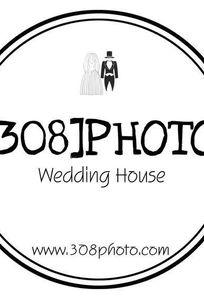 [308]Photo chuyên Trang phục cưới tại Thành phố Hồ Chí Minh - Marry.vn