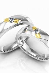 Vàng bạc Hồng An chuyên Nhẫn cưới tại  - Marry.vn