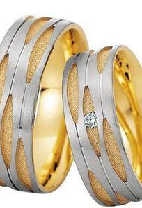 Vàng bạc đá quý Minh Ngọc chuyên Nhẫn cưới tại  - Marry.vn