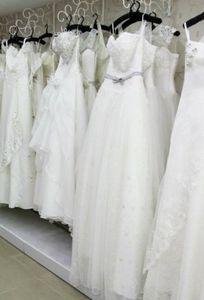 Áo cưới Huyền Trâm chuyên Trang phục cưới tại Đà Nẵng - Marry.vn
