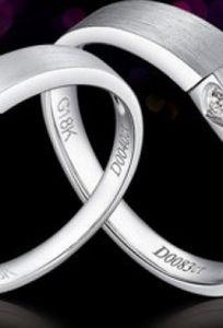 Phú Cường Diamond chuyên Nhẫn cưới tại  - Marry.vn
