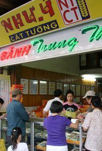 Bánh Như Ý Cát Tường chuyên Dịch vụ khác tại Thành phố Hải Phòng - Marry.vn