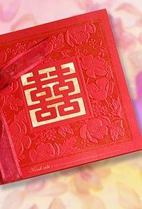 Thiệp cưới Hoàng Quân chuyên Thiệp cưới tại Hà Nội - Marry.vn