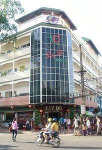 Nhà hàng Tây Đô chuyên Nhà hàng tiệc cưới tại Cần Thơ - Marry.vn