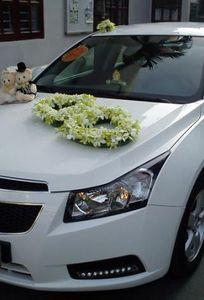 Dịch vụ xe cưới giá rẻ Đà Nẵng chuyên Xe cưới tại Thành phố Đà Nẵng - Marry.vn