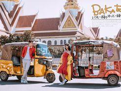 Trọn gói album cưới Campuchia - Phnom Penh - Hệ thống cửa hàng dịch vụ ngày cưới ALEN
