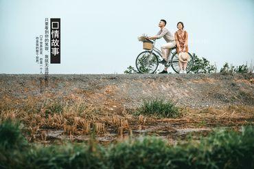 Trọn gói Album ảnh cưới Củ Chi - Green Field 2018 - Áo cưới Kim Tuyến - Hình 36