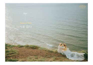 Mùa Ta Đã Yêu - Trương Tịnh Wedding - Hình 4