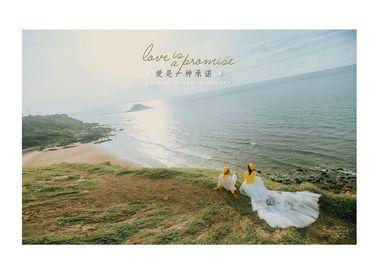 Mùa Ta Đã Yêu - Trương Tịnh Wedding - Hình 1