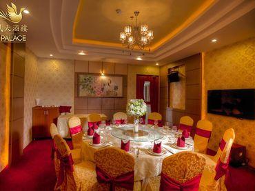 Tiệc trọn gói - Bình Tân - Trung Tâm Hội nghị Tiệc cưới Fenix Palace - Hình 1