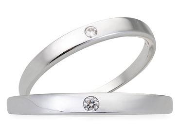 Bộ nhẫn cưới PNJ chung đôi vàng trắng 14K đính kim cương - Vàng bạc đá quý Phú Nhuận - PNJ - Hình 1