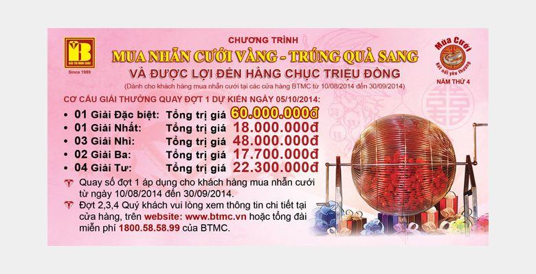 Công ty TNHH Vàng Bạc Đá Quý Bảo Tín Minh Châu - Quận Tây Hồ - Hà Nội - Hình 5