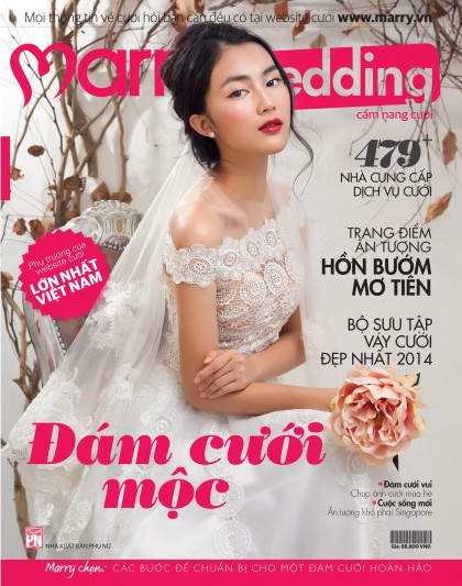 cover-Marry-11-web