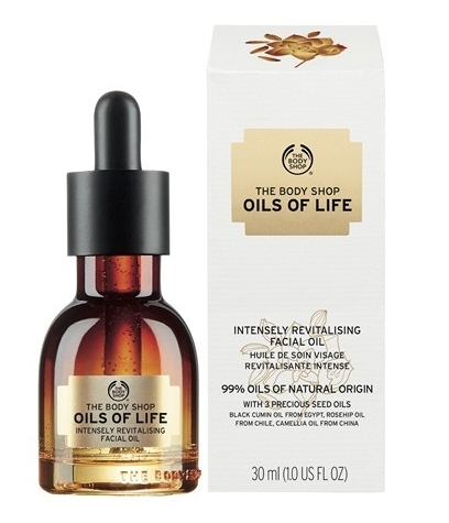 OOL Oil Essence Facial Oil and Box HR_INOOLPS015 (Copy)