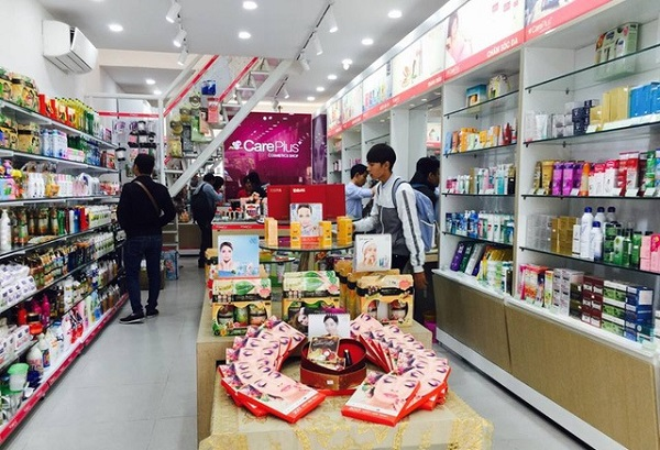 CarePlus Cosmetics Shop (1)