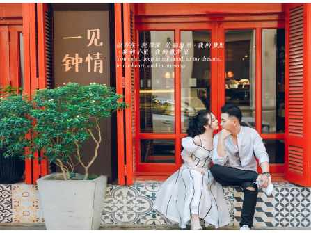 SÀI GÒN | 你是我的 – YOU ARE MINE | ĐỨC & TUYÊN
